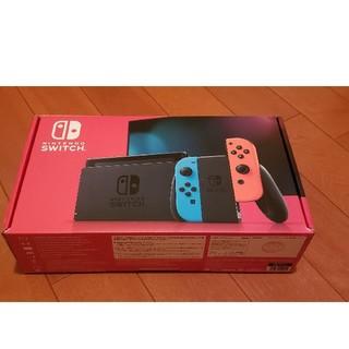 ニンテンドースイッチ(Nintendo Switch)の任天堂 Switch 本体 新型モデル スイッチ(家庭用ゲーム機本体)