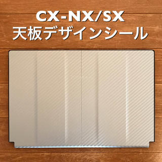 パナソニック(Panasonic)のts105様専用(その他)
