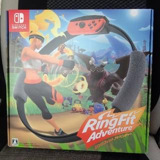 ニンテンドースイッチ(Nintendo Switch)のリングフィットアドベンチャー 新品 ニンテンドースイッチソフト(家庭用ゲームソフト)
