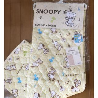 スヌーピー(SNOOPY)のスヌーピー 敷きパッド(シーツ/カバー)