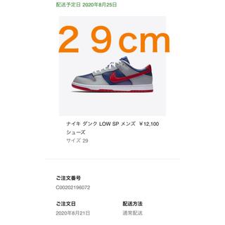 ナイキ(NIKE)のNike dunk low samba ナイキ ダンク サンバ 29cm(スニーカー)