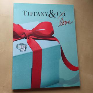 ティファニー(Tiffany & Co.)のTIFFANY&Co カタログ(その他)