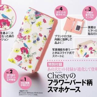 チェスティ(Chesty)の美人百花☆フラワーバード柄スマホケース(モバイルケース/カバー)