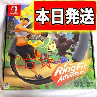 リングフィットアドベンチャー☆2台!!(家庭用ゲームソフト)