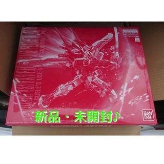 バンダイ(BANDAI)のMG 1/100 ガンダムアストレイレッドフレーム フライトユニット(プラモデル)