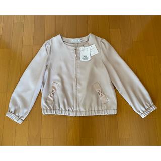 クチュールブローチ(Couture Brooch)の✨新品・未使用✨ Couture Broochノーカラージャケット(ノーカラージャケット)