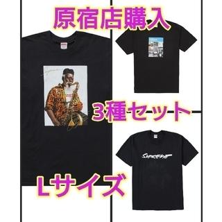 シュプリーム(Supreme)のSupreme 2020AW Tシャツ 3種セット シュプリーム(Tシャツ/カットソー(半袖/袖なし))