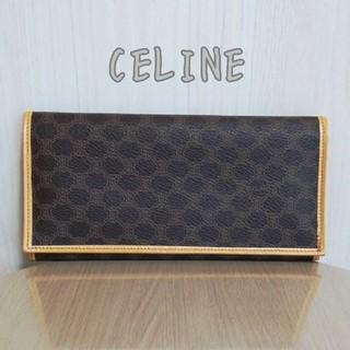 セリーヌ(celine)の【CELINE】マカダム柄 二つ折り長財布(財布)