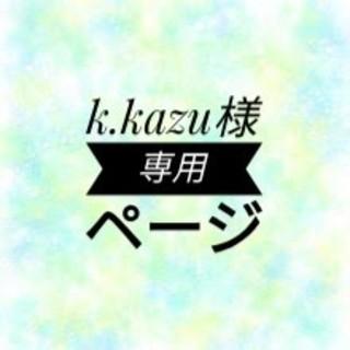 k.kazu様専用ページ☆ホークスインナーマスク(応援グッズ)