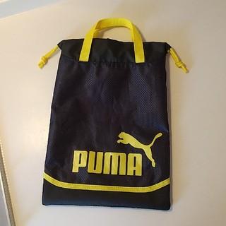 プーマ(PUMA)のプーマ シューズバッグ(シューズバッグ)