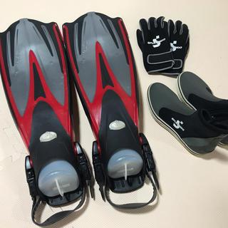 ツサ(TUSA)のダイビング用品 フィン・ブーツ・グローブ(マリン/スイミング)