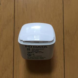 アイオーデータ(IODATA)の【あやか様専用】WIN-G300EXT 無線LAN中継機(PC周辺機器)