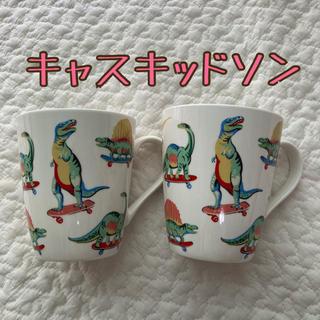 キャスキッドソン(Cath Kidston)の新品正規品キャスキッドソン恐竜柄マグカップコーヒーカップティーカップ高級食器2個(グラス/カップ)