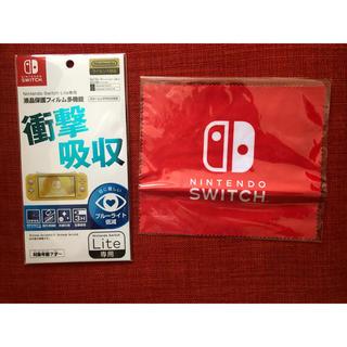 ニンテンドースイッチ(Nintendo Switch)のNintendo Switch Lite 専用 液晶画面保護フィルム(家庭用ゲーム機本体)