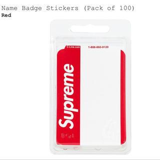 シュプリーム(Supreme)のsupreme 20FW week1 name badge stickers (ノート/メモ帳/ふせん)