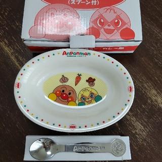 アンパンマン(アンパンマン)のアンパンマン シチュー カレー お皿(プレート/茶碗)