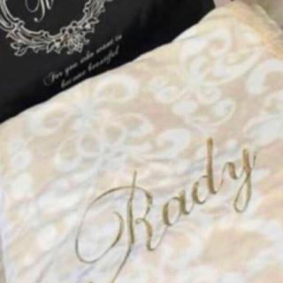 レディー(Rady)のRady ホテル シリーズ ロイヤル ダマスク 毛布 ダブル(毛布)