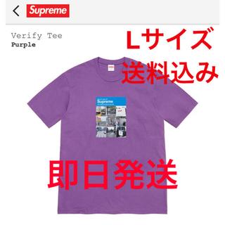 シュプリーム(Supreme)のSupreme 20F/W Verify Tee Purple L(Tシャツ/カットソー(半袖/袖なし))