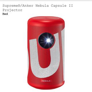 シュプリーム(Supreme)のSupreme Anker Nebula Capsule llProjector(プロジェクター)