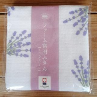イマバリタオル(今治タオル)の今治タオル ふきん 新品(タオル/バス用品)