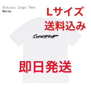 シュプリーム(Supreme)のSupreme 20F/W Futura Logo Tee L White(Tシャツ/カットソー(半袖/袖なし))