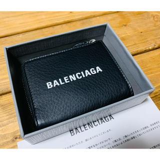 バレンシアガ(Balenciaga)のBALENCIAGA コインケース キーケース(キーケース)