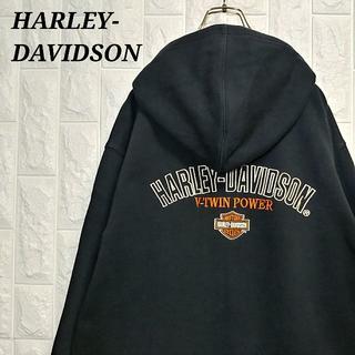 ハーレーダビッドソン(Harley Davidson)のハーレーダビッドソン ジップパーカー スウェット 刺繍ロゴ オーバーサイズ(パーカー)