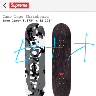 シュプリーム(Supreme)のsupreme camo logo skateboard 納品書原本付 グレー(スケートボード)