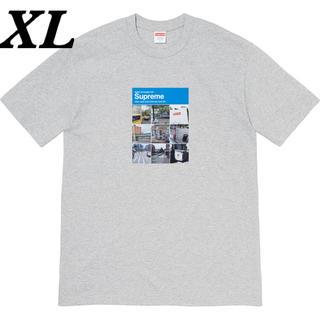 シュプリーム(Supreme)の◆Supreme Verify Tee XLサイズ◆シュプリーム(Tシャツ/カットソー(半袖/袖なし))