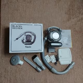 ブラック・アンド・デッカーPD1400(掃除機)