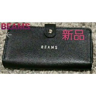 ビームス(BEAMS)のBEAMSビームス 長財布 MonoMax モノマックス  【付録】 (長財布)