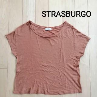 バーニーズニューヨーク(BARNEYS NEW YORK)のSTRASBURGO Aliquam(Tシャツ(半袖/袖なし))
