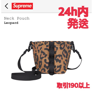 シュプリーム(Supreme)のSupreme Neck Pouch Leopard 20FW(ウエストポーチ)