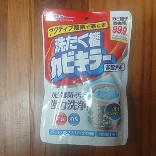 ジョンソン(Johnson's)の【curryさん専用】洗たく槽 カビキラー(洗剤/柔軟剤)