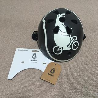ブリヂストン(BRIDGESTONE)のbikkeヘルメット(ヘルメット/シールド)