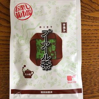 ティーライフ(Tea Life)のティーライフ プーアル茶 お試し用(健康茶)
