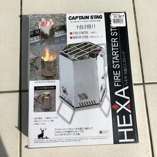 キャプテンスタッグ(CAPTAIN STAG)のヘキサ 火起こしストーブ(ストーブ/コンロ)