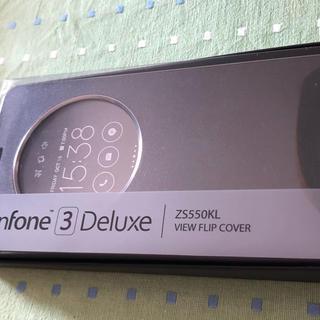エイスース(ASUS)のZenfone 3 Deluxe ZS550KL ケース(モバイルケース/カバー)
