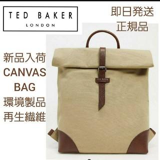 TED BAKER - 【新品】TED BAKER CANVAS バッグ 再生繊維製品