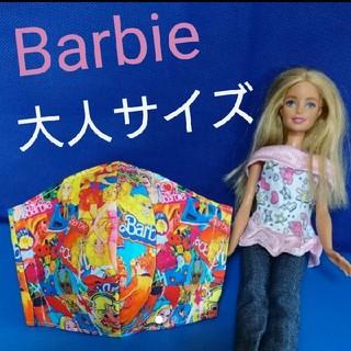 バービー(Barbie)のBarbie インナーマスク(その他)
