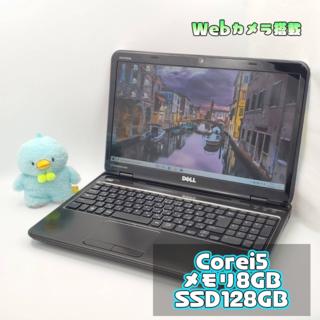 デル(DELL)のDELL Corei5 メモリ8GB SSD128GB ノートパソコン(ノートPC)