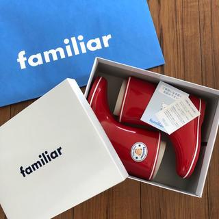 ファミリア(familiar)の【お取置き中】ファミリア 新品レインシューズ 17(長靴/レインシューズ)