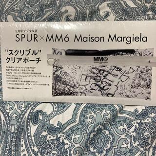 エムエムシックス(MM6)のふう様専用MM6 クリアポーチ (ポーチ)
