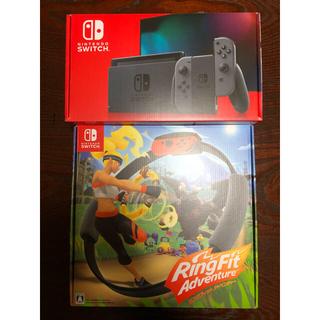 ニンテンドースイッチ(Nintendo Switch)のswitch 本体 新型 グレー&リングフィットアドベンチャー セット(家庭用ゲーム機本体)