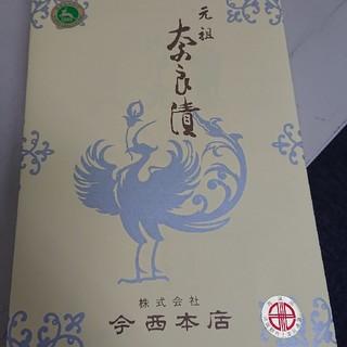 今西本店 奈良漬箱 7号(漬物)