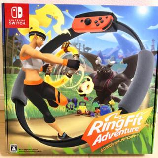 ニンテンドウ(任天堂)の【新品未使用】Nintendo Switch リングフィット アドベンチャー(家庭用ゲーム機本体)