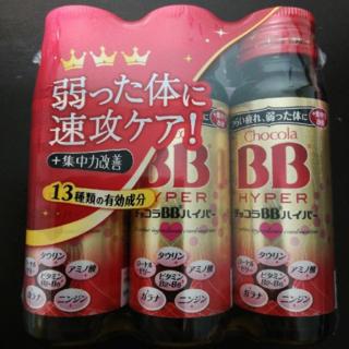 【送料無料】チョコラBBハイパー(50ml×3本入)(その他)