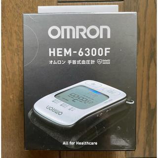 オムロン(OMRON)のtayumama様ご専用 オムロン 手首式血圧計 HEM-6300F  中古美品(その他)