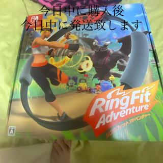 ニンテンドウ(任天堂)のリングフィットアドベンチャー(家庭用ゲームソフト)