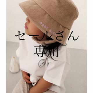 アリシアスタン(ALEXIA STAM)のBABY ALEXIA Terry Cloth Bucket Hat Beige(帽子)